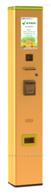 BC-CPM-G10A现金缴费机