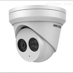 CMOS ICR日夜型半球型网络摄像机
