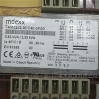 TAM5242-8DD40-0FA0MDEXX变压器