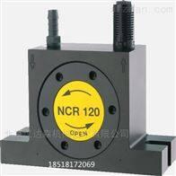 德国Netter振动器NCR 系列