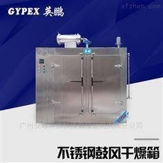 BYP-900GX-BXG双门不锈钢防爆烘箱