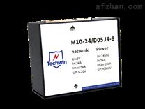 8口电源网络二合一防雷器M10-24/D05J4-8