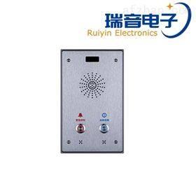 風力發電風電場內部外部雙按鍵對講通話分機
