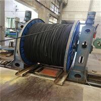 ZR-KYJVRP电缆  MKVVR控制电缆