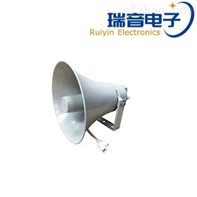 RY-184村村通廣播號角