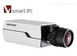 130万超宽动态日夜型网络摄像机