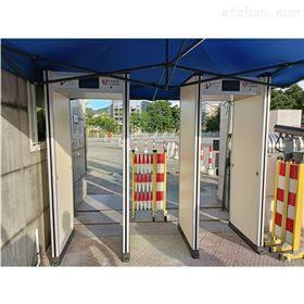 HD-III区分检测学校安检门
