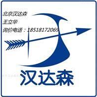 Olfactometer嗅覺儀 TO8-series 產品應用
