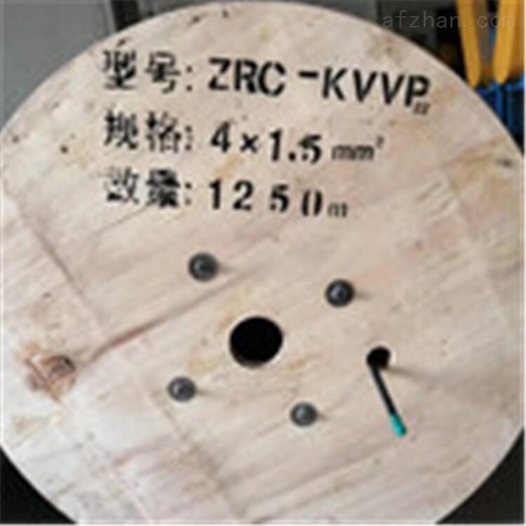 ZR-KVVR厂家含运,控制电缆大全