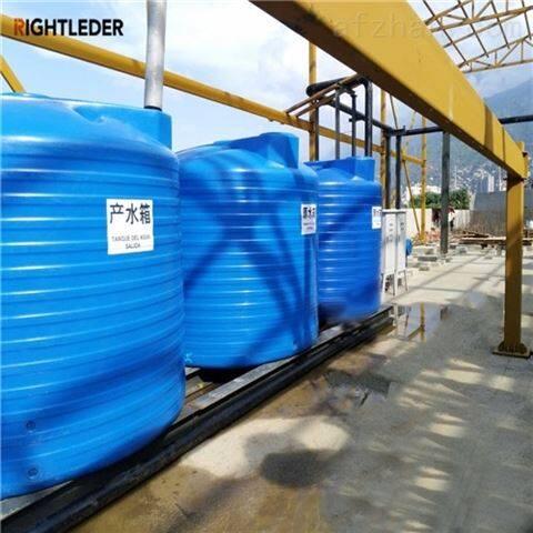 三亚海水淡化设备批发