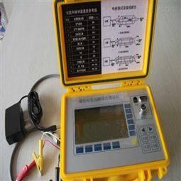 便携式电缆故障定位测试仪