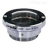 EX2C Computar镜头扩展器适用于C型接口镜头