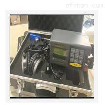 M374794地下管道超声泄漏测试仪   NM03/MD-6008