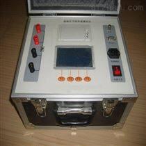 供應20A接地導通測試儀