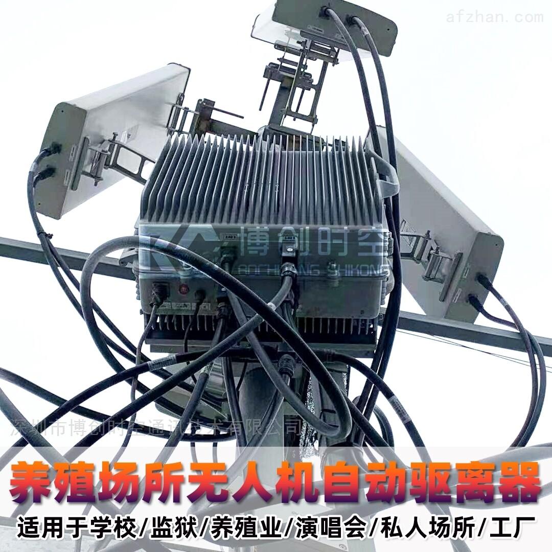养殖场所防投毒无人机自动驱离设备反航拍