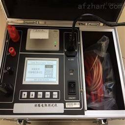 300A智能 回路电阻测试仪