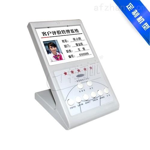 可定制款的USB8键评价器