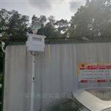OSEN-OU公厕臭气监测系统