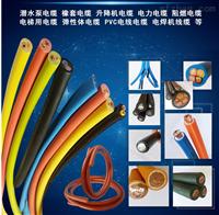 矿用阻燃控制电缆mkvv14*1.5-0.45/0.75kv
