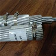 钢芯铝绞线630/45厂家