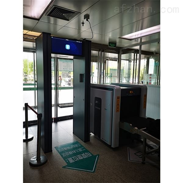 快速检测医院危险品探测门