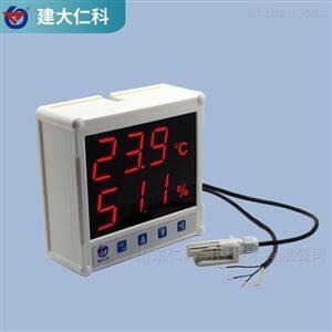 RS-WS-N01-7建大仁科 大屏液晶温湿度传感器
