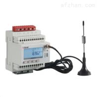 ARCM300WADW300无线计量仪表