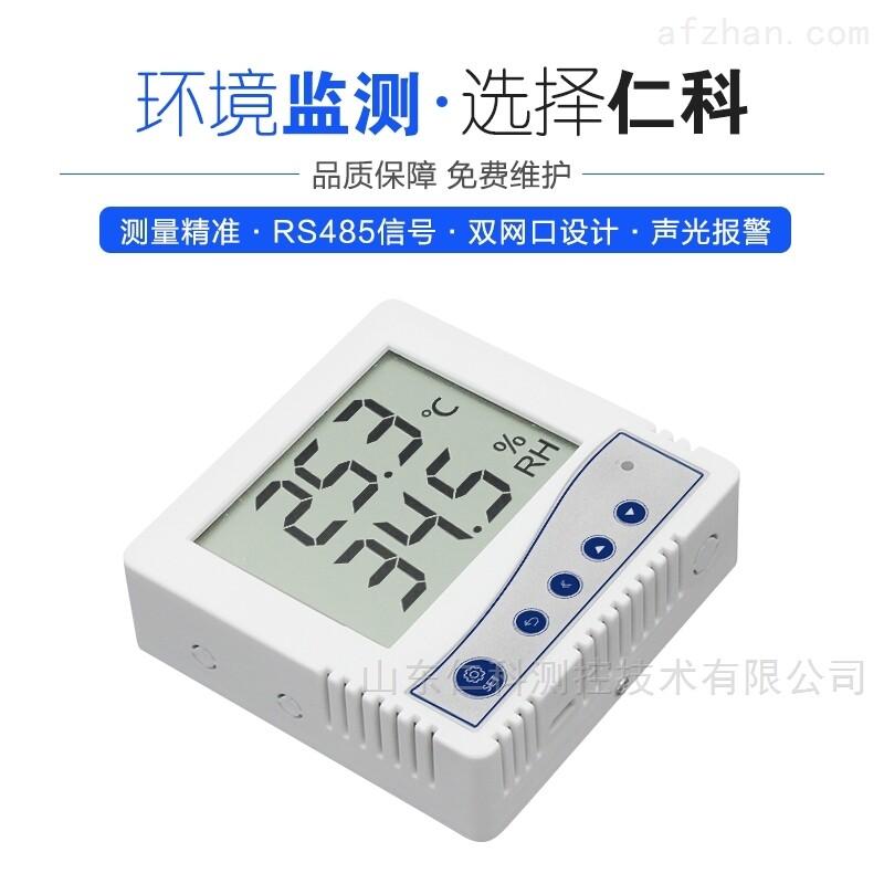 建大仁科86壳温湿度计传感器变送器