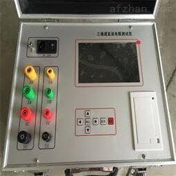 推检变压器三通道直流电阻测试仪