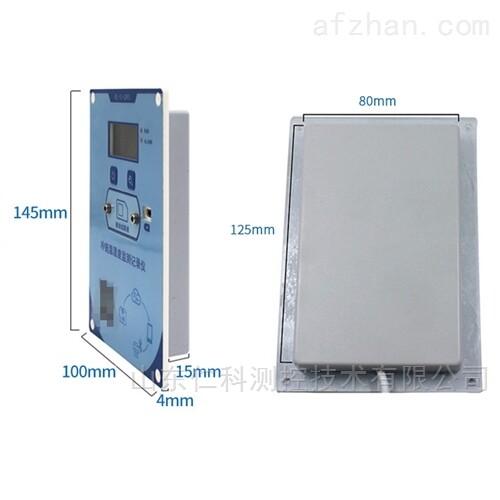 建大仁科 温湿度变送器 冷链运输温度采集
