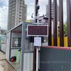 堆场施工扬尘监测系统