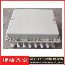 BX-防爆动力检修箱 IICT4防爆电源箱