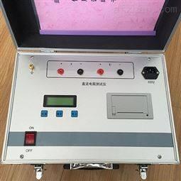 直流电阻测试仪/现货