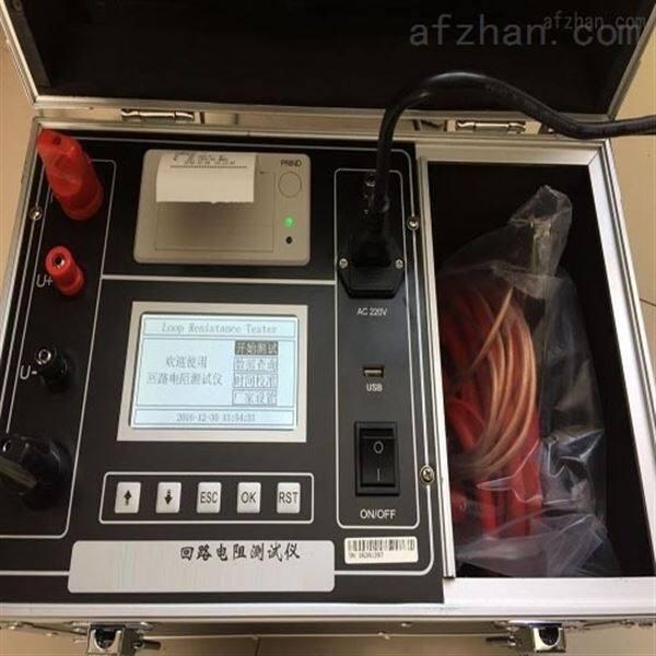 数字式回路电阻校验设备