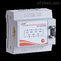 AFPM3-AVIM交流消防电源模块 二总线通讯