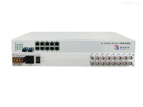 双光口保护8E1+8路物理隔离百兆网络光端机