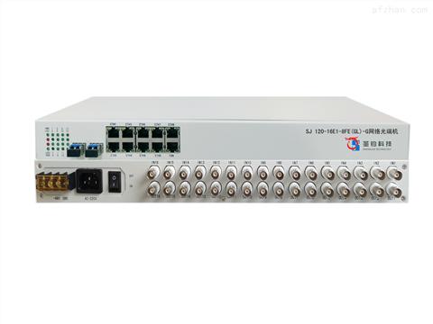 双光口保护16E1+8路物理隔离百兆网络光端机