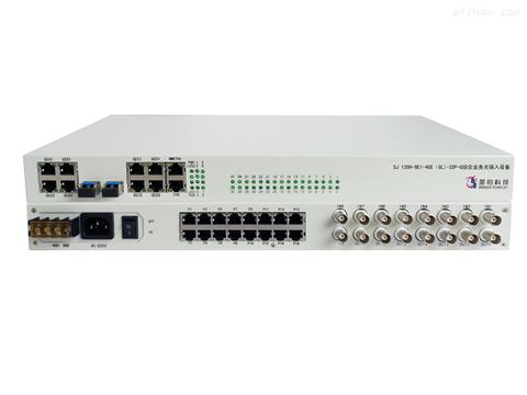 双光口保护8E1+4路物理隔离千兆网络+32路业务接口综合业务光接入设备