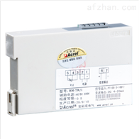 BM-AI/ISBM系列模拟信号隔离器