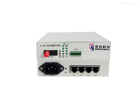 4路百兆网络+1-2路RS232/RS485数据光端机