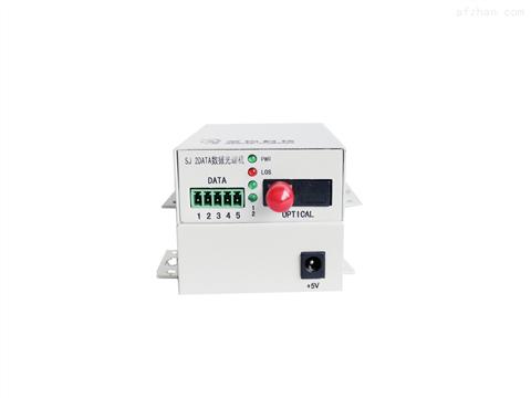 1-2路RS232/RS485数据光端机