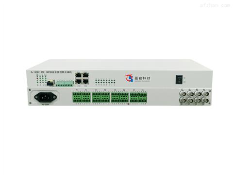 专用百兆网络综合业务视频光端机