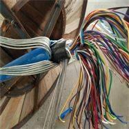 MHYA32井下电缆100x2x0.5 MHYA32电缆
