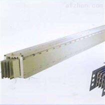 630A空气型母线槽/现货