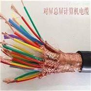 DJYVP3芯1.5平方,计算机电缆