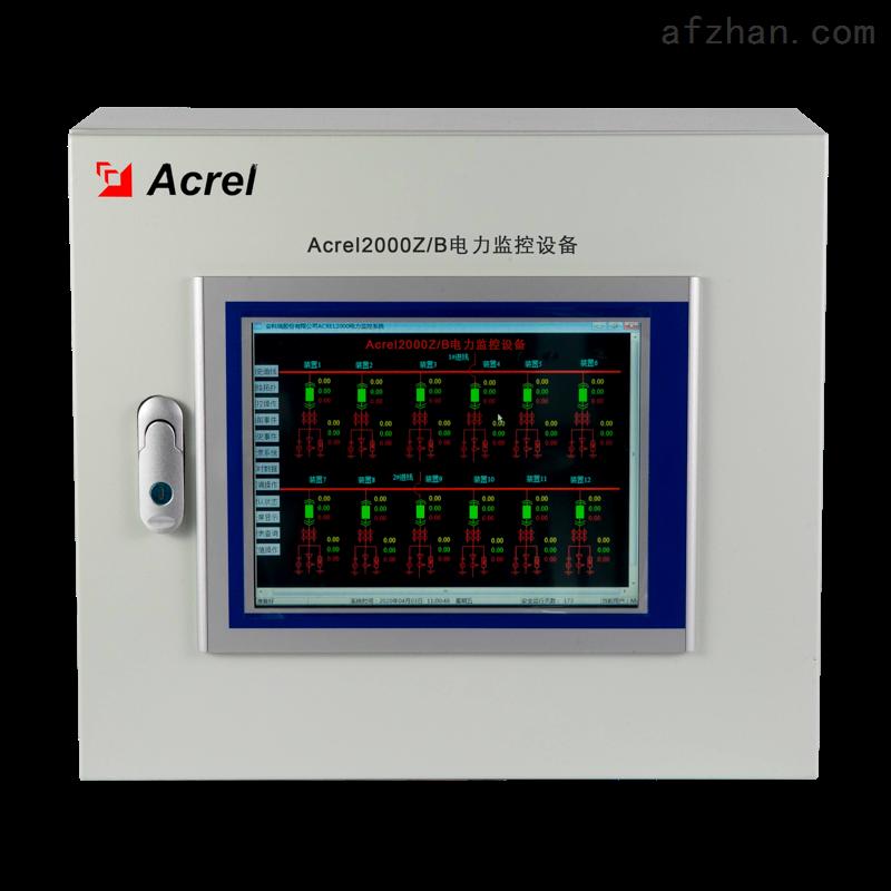 电力监控系统软件 快速报警响应