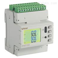 DTSD1352-6S1D大型商场用导轨式交流多回路电力仪表