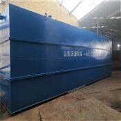 沃源环保造纸厂污水处理设备