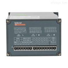 BD-3I3    BD-3V3安科瑞三相电流(电压)变送器