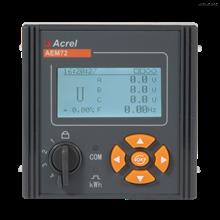 AEM72安科瑞三相计量仪表 开孔68*68
